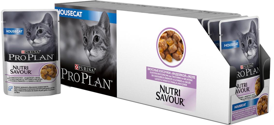 Консерый Pro Plan Housecat для домашних кошек, с индейкой, 85 г х 24 шт