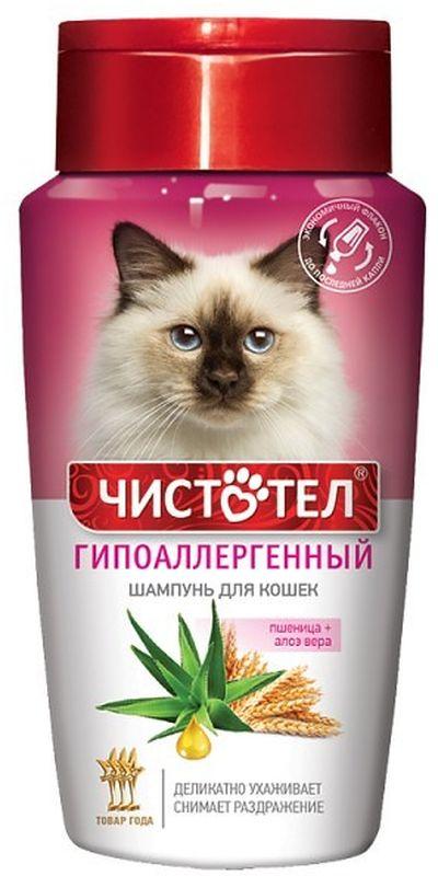 Шампунь Чистотел Гипоаллергенный, для кошек, 220 млC705Чистотел шампунь гипаллергенный предназначен для ухода за кожей и шерстью животных склонных к аллергии. Экстракт алоэ вера обладает противовоспалительным действием, снимает раздражение и зуд кожи.Экстракт пророщенной пшеницы придает шерсти упругость, силу и эластичность, облегчает расчесывание, обеспечивает глубокое увлажнение и питание кожи, поддерживая её защитные функции.СПОСОБ ПРИМЕНЕНИЯ: смочите шерсть животного теплой водой. Нанесите шампунь и, слегка массируя, распределите его по всей поверхности тела животного до образования обильной пены. Избегайте попадания в глаза и на слизистые. Для наилучшего эффекта оставьте шампунь на несколько минут. Теплой водой тщательно промойте шерсть, высушите и хорошо расчешите. УСЛОВИЯ ХРАНЕНИЯ: хранить в темном сухом месте, недоступном для детей и домашних животных, при температуре от 0 до + 30°C. Запрещается использовать пустые флаконы для пищевых целей.