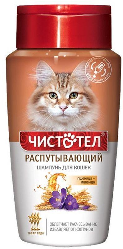 """Шампунь Чистотел """"Распутывающий"""" для кошек, 220 мл"""