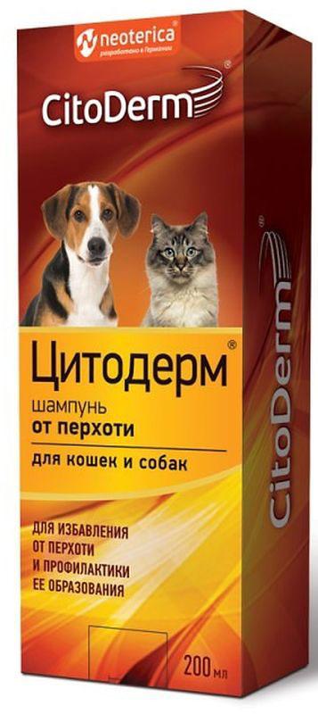 Шампунь от перхоти Citoderm, для кошек и собак, 200 млD105CitoDerm шампунь от перхоти – косметико-гигиеническое средство для ухода за кожей и шерстью животных, склонных к образованию к перхоти.- избавляет от перхоти;- препятствует повторному появлению перхоти;- снимает раздражение и сухость кожи.Климбазол - противогрибковое средство, устраняет перхоть и препятствует повторному её повлению. Пиритион цинка регулирует работу сальных желез, снимает воспаление и восстанавливает защитный барьер кожи.Экстракт алоэ вера снимает зуд и раздражение, увлажняет и укрепляет.Яблочная кислота размягчает и удаляет ороговевшие клетки, стимулирует обновление кожи.Состав разработан компанией Neoterica (Германия).