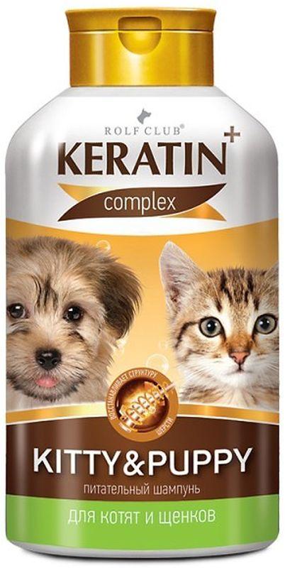 Шампунь Rolf Club Keratin+ Kitty&Puppy для котят и щенков, 400 мл шампунь для длинношерстных кошек rolf club 400мл