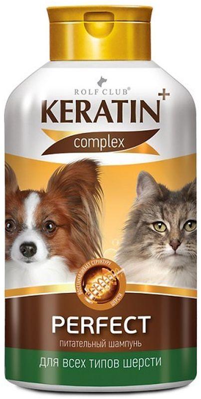 Шампунь Rolf Club Keratin+ Perfect для всех типов шерсти кошек и собак, 400 мл шампунь для длинношерстных кошек rolf club 400мл