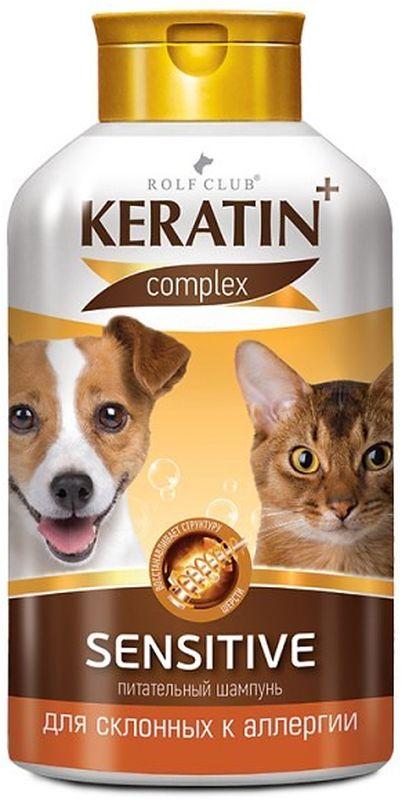 Шампунь Rolf Club Keratin+ Sensitive, для аллергичных кошек и собак, 400 млR504Шампуни Keratin Complex – это питательные шампуни, включающие в себя специальный кератин-комплекс, восстанавливающий структуру шерсти.Шампунь KERATIN+ Sensitive деликатно очищает кожу и шерсть животного, не вызывая раздражения и аллергии.Система кератиновой защиты на основе гидролизованного кератина восстанавливает шерсть, питает и укрепляет каждый волосок, выравнивая его по всей длине от корня до кончика. Шерсть обретает силу, упругость, объем. Возвращается здоровый, притягательный блеск.Кератин питает и восстанавливает структуру шерсти, проникая вглубь волоса и заполняя поврежденные участки изнутри. Шерсть обретает здоровый, притягательный блеск.Шампунь KERATIN+ Sensitive для склонных к аллергиям животных также содержит гипоаллергенную формулу, которая бережно очищает кожу и шерсть, не вызывая раздражения и аллергии. Шампунь обладает увлажняющими свойствами, предохраняет от сухости и шелушения.