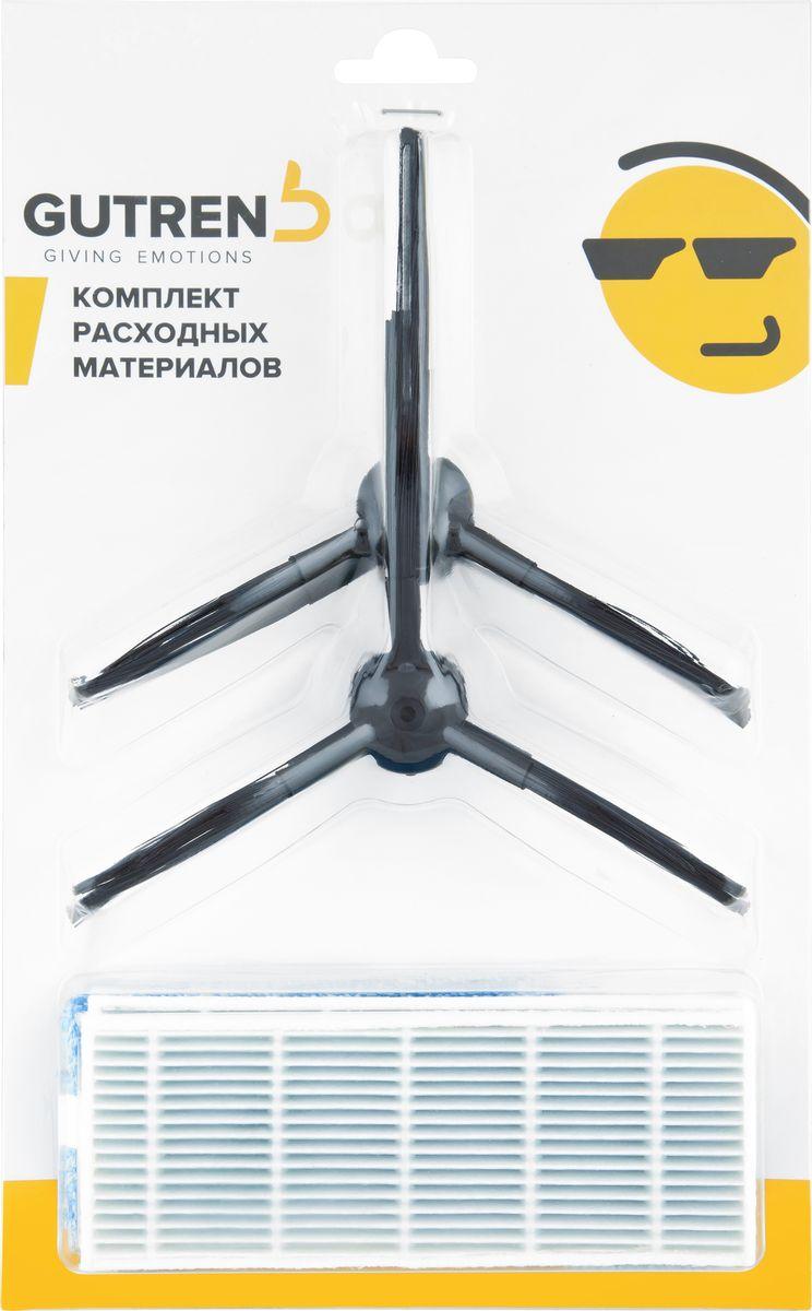 Gutrend KPG200 комплект расходных материалов