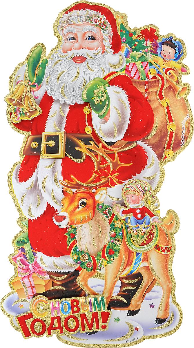 Украшение новогоднее декоративное Win Max Дед Мороз, цвет: красный, 56 х 36 см270801Декоративное настенное украшение Дед Мороз поможетукрасить дом к предстоящим праздникам. Изделие, выполнено из картона и оформлено изображением Деда Мороза инадписью С Новым годом!, можно прикрепить как на стену, так и на зеркало илина стекло при помощи двухстороннего скотча. С помощью такого панно вы не только преобразите внутренний антуражпомещения, но и создадите волшебную сказку и новогоднее настроение!Новогодние украшения всегда несут в себе волшебство и красоту праздника.Создайте в своем доме атмосферу тепла, веселья и радости, украшая его всейсемьей.