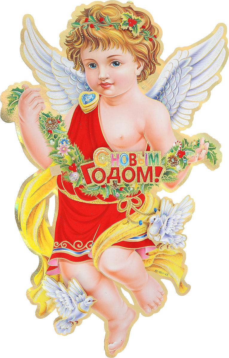 Украшение новогоднее декоративное Win Max С Рождеством, цвет: красный, 35 х 54 см70814Декоративное настенное украшение С Рождеством поможет украсить дом к предстоящим праздникам.Изделие, выполнено из картона и оформлено изображением ангела и надписью С Новым годом!, можно прикрепить как на стену, так и на зеркало или на стекло при помощи двухстороннего скотча (входит в комплект). С помощью такого панно вы не только преобразите внутренний антураж помещения, но и создадите волшебную сказку и новогоднее настроение! Новогодние украшения всегда несут в себе волшебство и красоту праздника. Создайте в своем доме атмосферу тепла, веселья и радости, украшая его всей семьей.