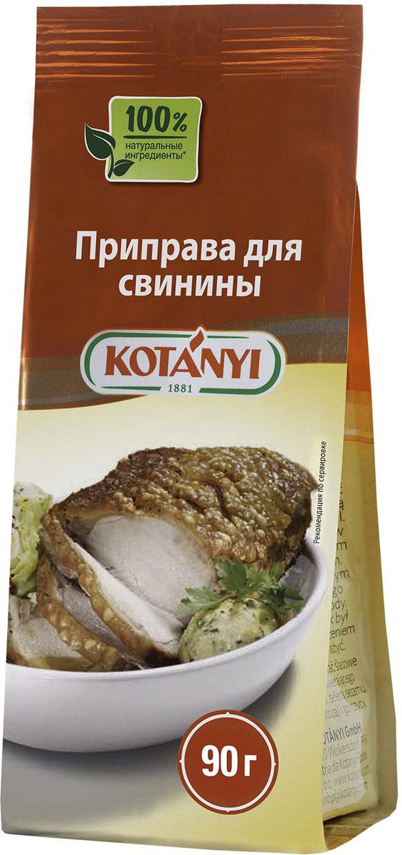 Kotanyi Приправа для свинины, 90 г