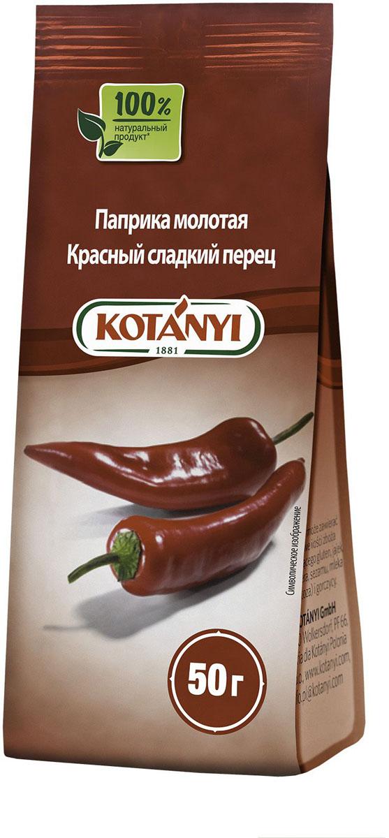 Kotanyi Паприка молотая красный сладкий перец, 50 г090011Паприка KOTANYI придаст блюдам слегка сладковатый вкус с фруктовой ноткой и красивый насыщенный цвет. Паприка хорошо сочетается с кориандром, базиликом, лавровым листом и чесноком.