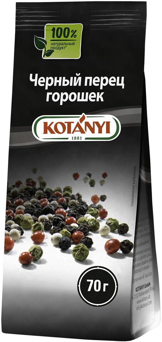 где купить Kotanyi Черный перец горошек, 70 г по лучшей цене