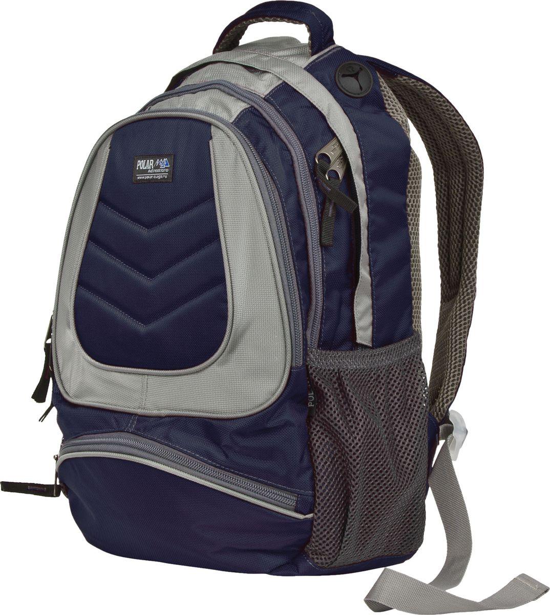 Рюкзак молодежный Polar, цвет: темно-синий, 14 л. ТК1009-04ТК1009-04Городской рюкзак Polar с модным дизайном подойдет для ежедневного использования. Имеет три отделения с раздельным доступом: основное отделение с папкой для бумаг и книг, отделение для легких вещей и дополнительное отделение меньшего объема с карманами для канцелярии, ключей. Внутри есть карман для плеера и клапан для наушников. Снаружи небольшой карман на молнии. Спинка и лямки выполнены из дышащего материала. Рюкзак отлично подходит для учеников младших и средних классов.