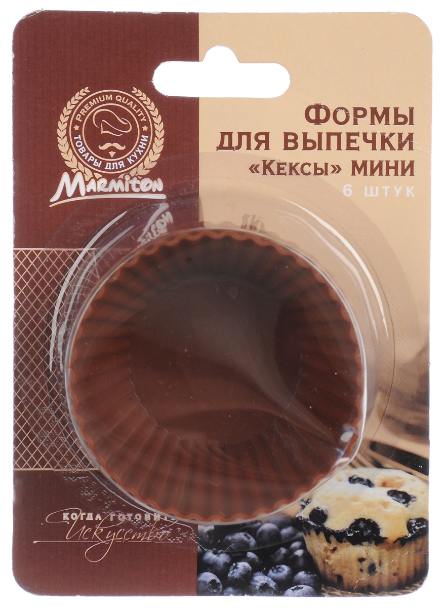 Набор форм для выпечки Marmiton Кексы, цвет: коричневый, 6 шт. 1116011160_коричневыйНабор форм для выпечки Кексы, выполненный из силикона, включает шесть круглых формочек с волнистыми краями. Благодаря тому, что форма изготовлена из силикона, готовый лед, выпечку или мармелад вынимать легко и просто. Материал устойчив к фруктовым кислотам, может быть использован в духовках, микроволновых печах и морозильных камерах (выдерживает температуру от - 40° C до 230° C).Можно мыть и сушить в посудомоечной машине. Диаметр форм: 7 см. Высота форм: 2,5 см. Как выбрать форму для выпечки – статья на OZON Гид.