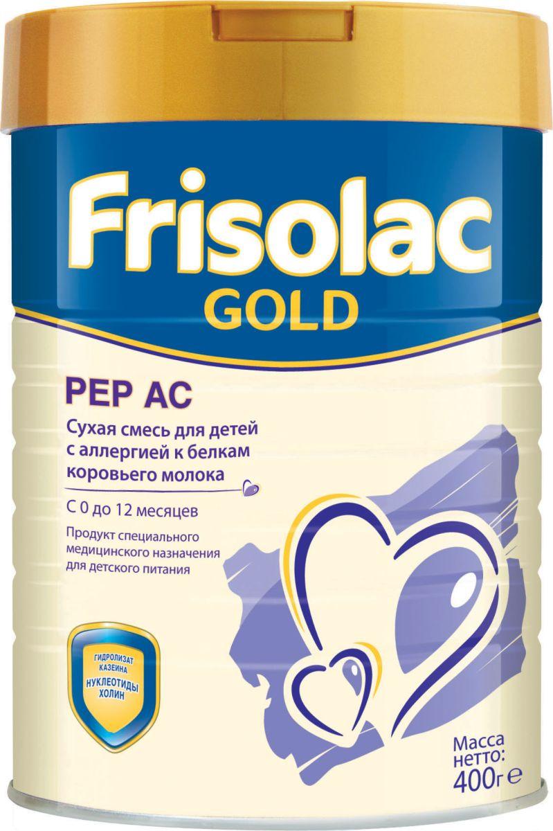 Фрисолак Голд Пеп АС Смесь на основе глубоко гидролизованного казеина, 400 г667678Фрисопеп АС - лечебная смесь для вскармливания детей с проявлениями пищевой аллергии , с рождения до 12 мес. В составе: • глубокий гидролизат казеина – для диетической коррекции аллергии к белкам коровьего молока, • незаменимые жирные кислоты (омега-3 и омега-6), необходимые для развития мозга и органа зрения, • Нуклеотиды, поддерживающие формирование иммунной системы, • не содержит лактозы, • все ингредиенты для гармоничного роста и развития ребенка с рождения до 12 месяцев, • сбалансированная полноценная смесь, подходит для длительного вскармливания.