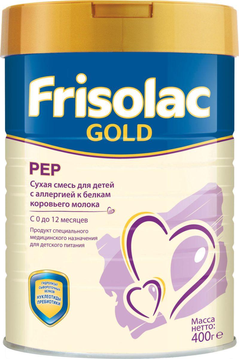 Фрисолак Голд Пеп Смесь на основе глубоко гидролизованных белков молочной сыворотки, 400 г заменитель friso фрисолак 1 gold с рождения 900 гр
