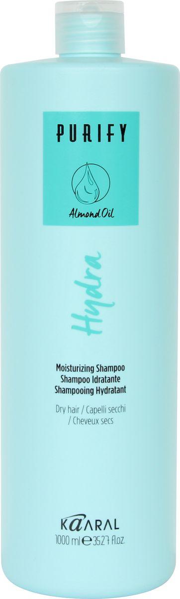 Kaaral Увлажняющий шампунь для сухих волос Purify Hydra Shampoo, 1000 млkaar1202Шампунь бережно очищает и интенсивно увлажняет сухие волосы, сохраняет природный гидролипидный баланс. Создан на основе экстрактов ромашки, масла семян сладкого миндаля и протеинов риса. Обладает успокаивающим и антисептическим действием. Питает волосы по всей длине, придавая мягкость и великолепный блеск.