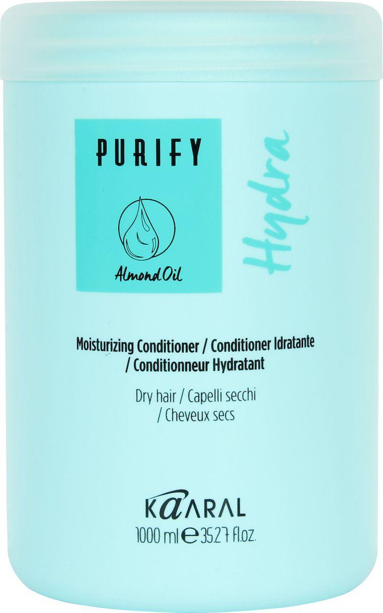 Kaaral Увлажняющий кондиционер для сухих волос Purify Hydra Conditioner, 1000 млkaaral1204Специальный SPA кондиционер для сухих и пористых волос на основе экстрактов ромашки, масласемян сладкого миндаля, обогащённый протеинами риса. Активно увлажняет и питает пористуюкутикулу, восстанавливая нарушение целостности чешуйчатого слоя. Увлажняющие компонентыне содержат силиконовых комплексов, что делает использование кондиционера безопасным.Придает волосам необычайную эластичность и здоровый вид.Уважаемые клиенты! Обращаем ваше внимание на то, что упаковка может иметь несколько видов дизайна.Поставка осуществляется в зависимости от наличия на складе.