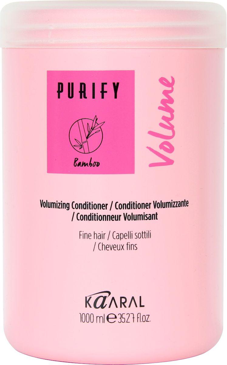 Kaaral Кондиционер-объем для тонких волос Purify Volume Conditioner, 1000 млkaaral1208Легкий и мощный ухаживающий SPA комплекс для создания объёма и кутикулярной защиты особенно тонких волос. Комбинация масла семян пенника лугового, состав которого обогащен жирными кислотами и гидролизованного коллагена, способствует восстановлению эластичности волос и придает им дополнительный объем, силу и блеск. Наличие летучей формы эфирного оливкового масла способствует качественному кондиционированию и защите кутикулы тонких волос без утяжеления.
