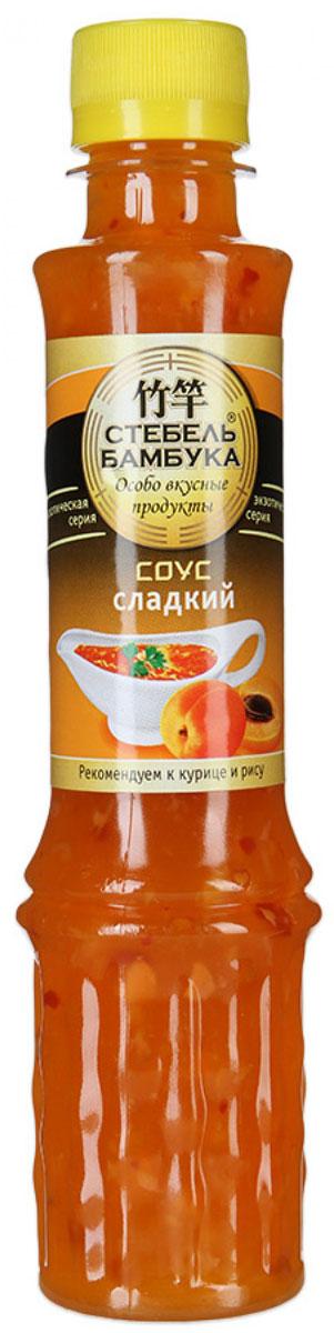Стебель бамбука соус сладкий, 280 г80544Соус Сладкий - один из самых вкусных соусов. Изысканность и пикантность - его отличительные черты. Соус великолепно подходит к курице, рису и мясу. Гармония острых и сладких оттенков вкуса создает ощущение экзотики.Секрет успеха соуса Стебель бамбука - великолепный вкус и неповторимая секретная рецептура, благодаря которой вы сможете наслаждаться новыми гранями вкуса день за днем.