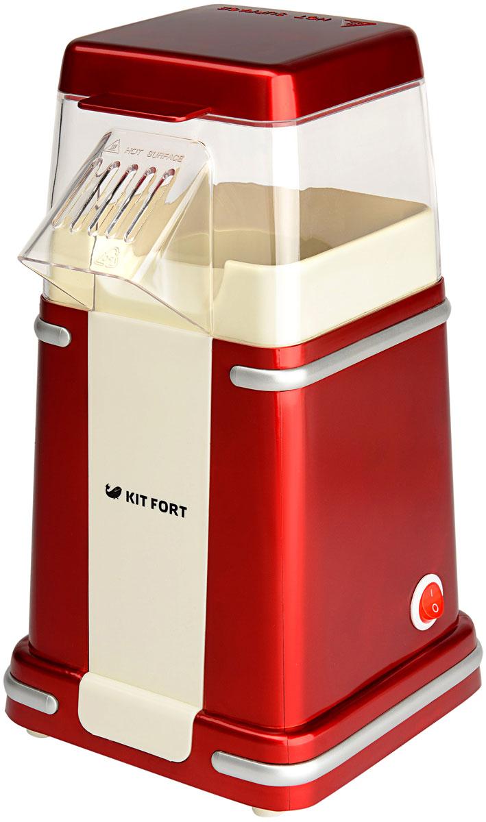 Kitfort КТ-2004, Red попкорницаКТ-2004Попкорница Kitfort КТ-2004 позволяет приготовить вкусный и полезный попкорн (воздушную кукурузу) в домашних условиях. Попкорн приготовляется горячим воздухом без добавления масла. Одна порция на 80 г приготовляется за 3-5 минут. За процессом можно наблюдать через прозрачный корпус. Верхняя крышка используется для отмеривания зерен.Пользоваться попкорницей очень просто: засыпьте зерна и включите прибор, дальнейший процесс будет происходить автоматически.