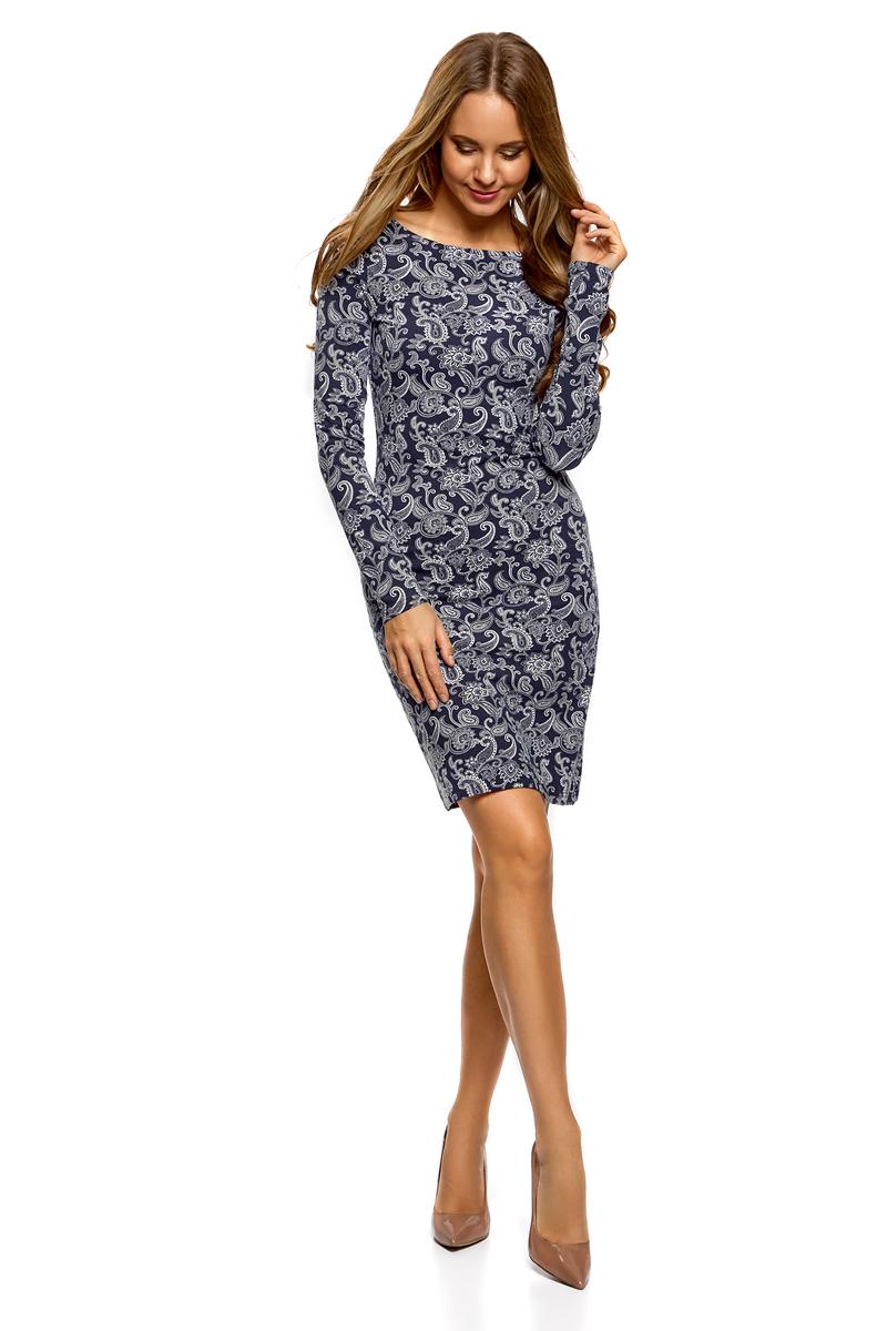 Платье oodji Ultra, цвет: темно-синий, светло-серый. 14001183/46148/7920E. Размер XL (50) высокий ватикан тонкой лацкане мода случайные с длинными рукавами рубашки ретро карманные тренды дамы g1170008 синий серый 170 xl