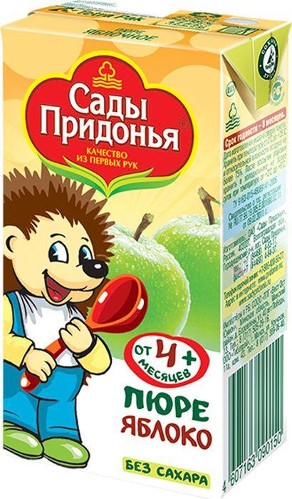 Сады Придонья пюре яблочное, 125 г2212514Пюре гомогенизированное, из зеленых яблок, без добавления сахара, имеет приятный вкус и нежную консистенцию. Подходит для начала первого прикорма. Состав, не вызывающий аллергии. Яблочный пектин благоприятно действует на пищеварительную систему ребенка.