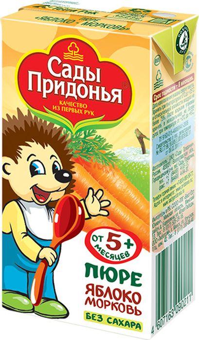 Сады Придонья пюре яблоко-морковь, 125 г ростагроэкспорт желе ананас 125 г