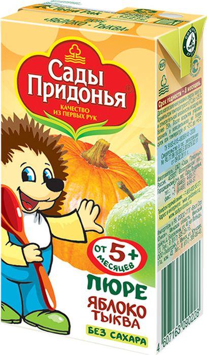 Сады Придонья пюре яблоко-тыква, 125 г2212513Сладкая тыква, входящая в состав пюре, отличается тем, что прекрасно усваивается и очень хорошо переносится маленькими детьми (практически никогда не вызывает аллергических реакций). Кроме того, тыква-источник витаминов группы B, b-каротина и железа. Содержащиеся в пюре пищевые волокна мягко регулируют деятельность кишечника.