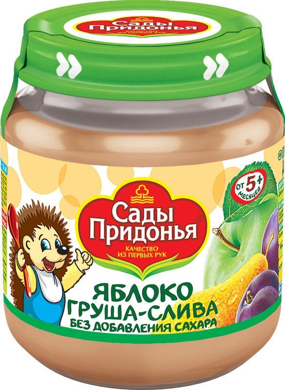Сады Придонья пюре яблоко-груша-слива, 120 г21012013Наши, исконно российские сезонные фрукты в одной баночке пюре: тут и зеленое яблочко, и спелая желтая груша, и душистая слива. А также много пищевых волокон полезных для маленьких животиков. Высокое содержание кальция, калия и витаминов А, В, С и Е делает это пюре яблоко-груша-слива Сады Придонья по-настоящему полезным для растущих малышей.