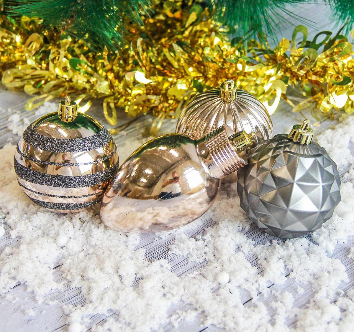 Набор новогодних подвесных украшений Sima-land, цвет: золотой, серебристый, 8 шт2187029