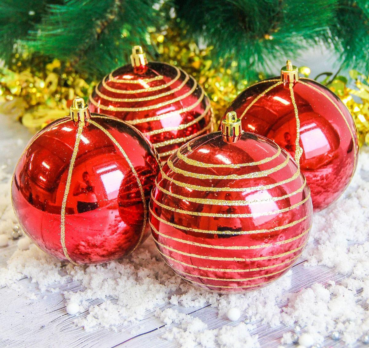 Набор новогодних подвесных украшений Sima-land Полосы, диаметр 10 см, 4 шт2187018