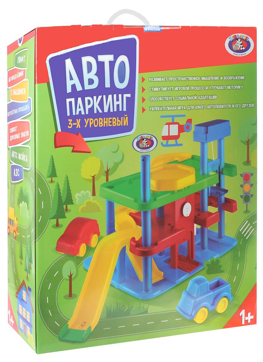 Zebratoys Автопаркинг 3 уровня - Транспорт, машинки