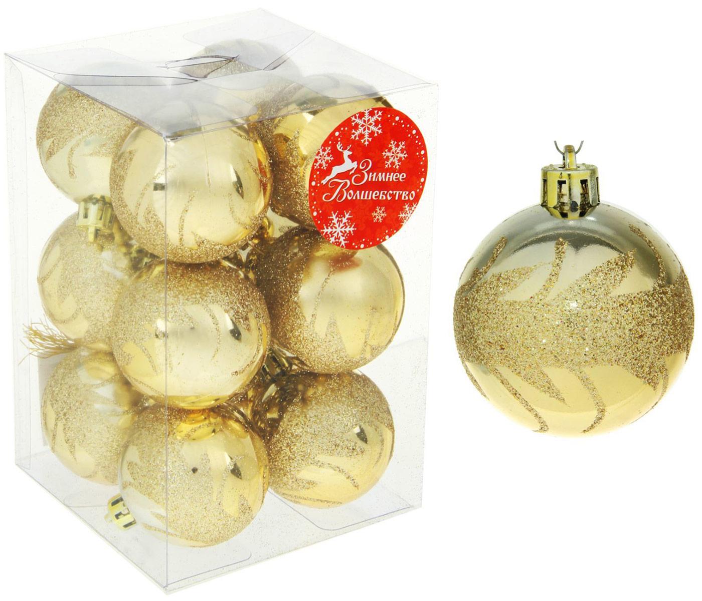 Набор новогодних подвесных украшений Sima-land Узоры, цвет: золотой, диаметр 4,5 см, 12 шт1346738