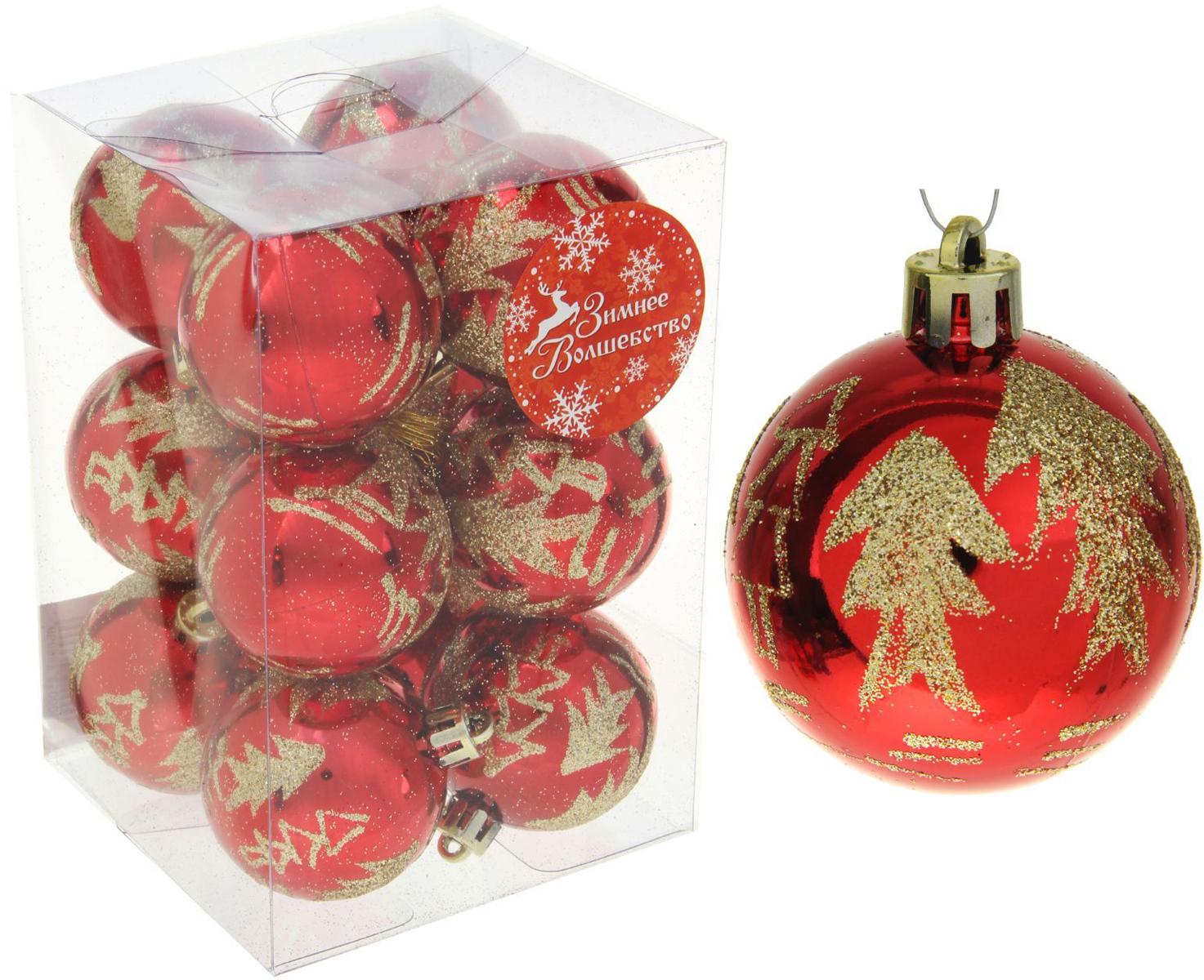 Набор новогодних подвесных украшений Sima-land Елочки, цвет: красный, диаметр 4,5 см, 12 шт1346699