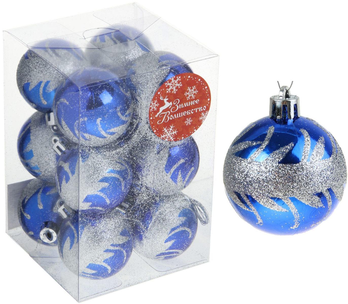 Набор новогодних подвесных украшений Sima-land Зимний узор, цвет: синий, диаметр 4,5 см, 12 шт1346724