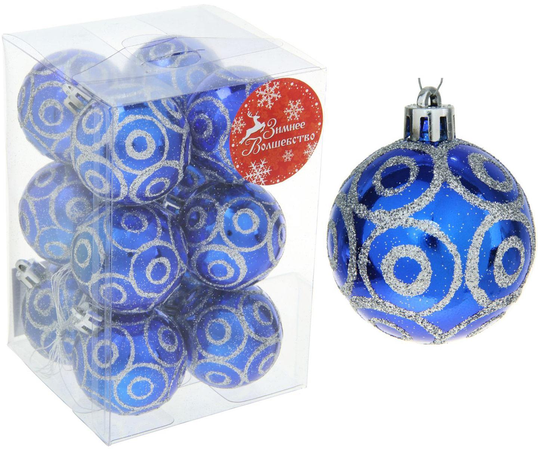 Набор новогодних подвесных украшений Sima-land Круги, цвет: синий, диаметр 4,5 см, 12 шт1346725