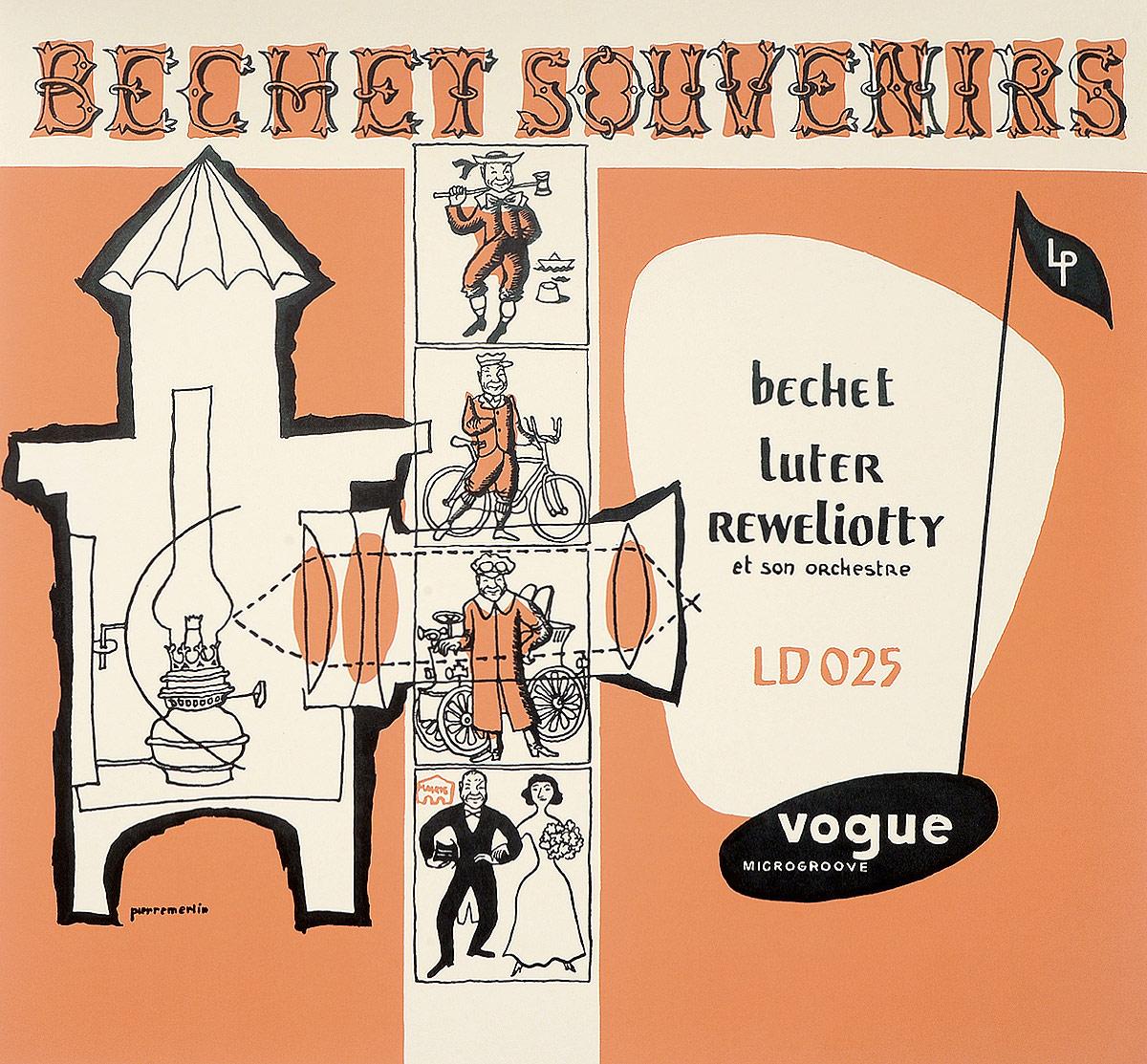 Zakazat.ru Sidney Bechet. Bechet Souvenir (LP)