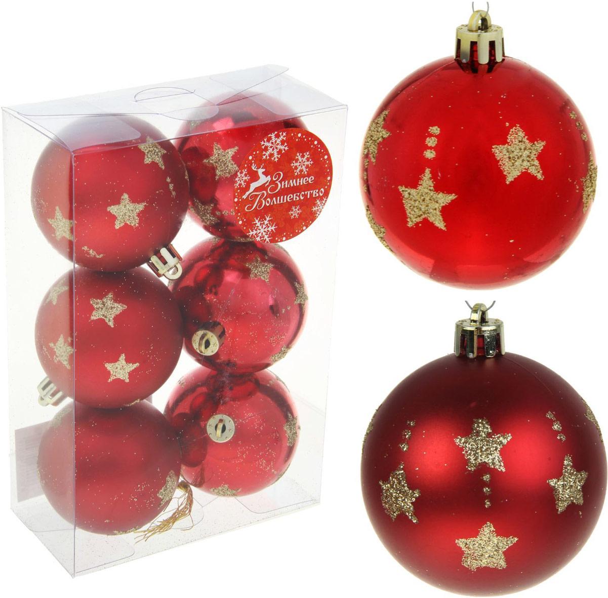 Набор новогодних подвесных украшений Sima-land Звездный, цвет: красный, диаметр 5,5 см, 6 шт1346701
