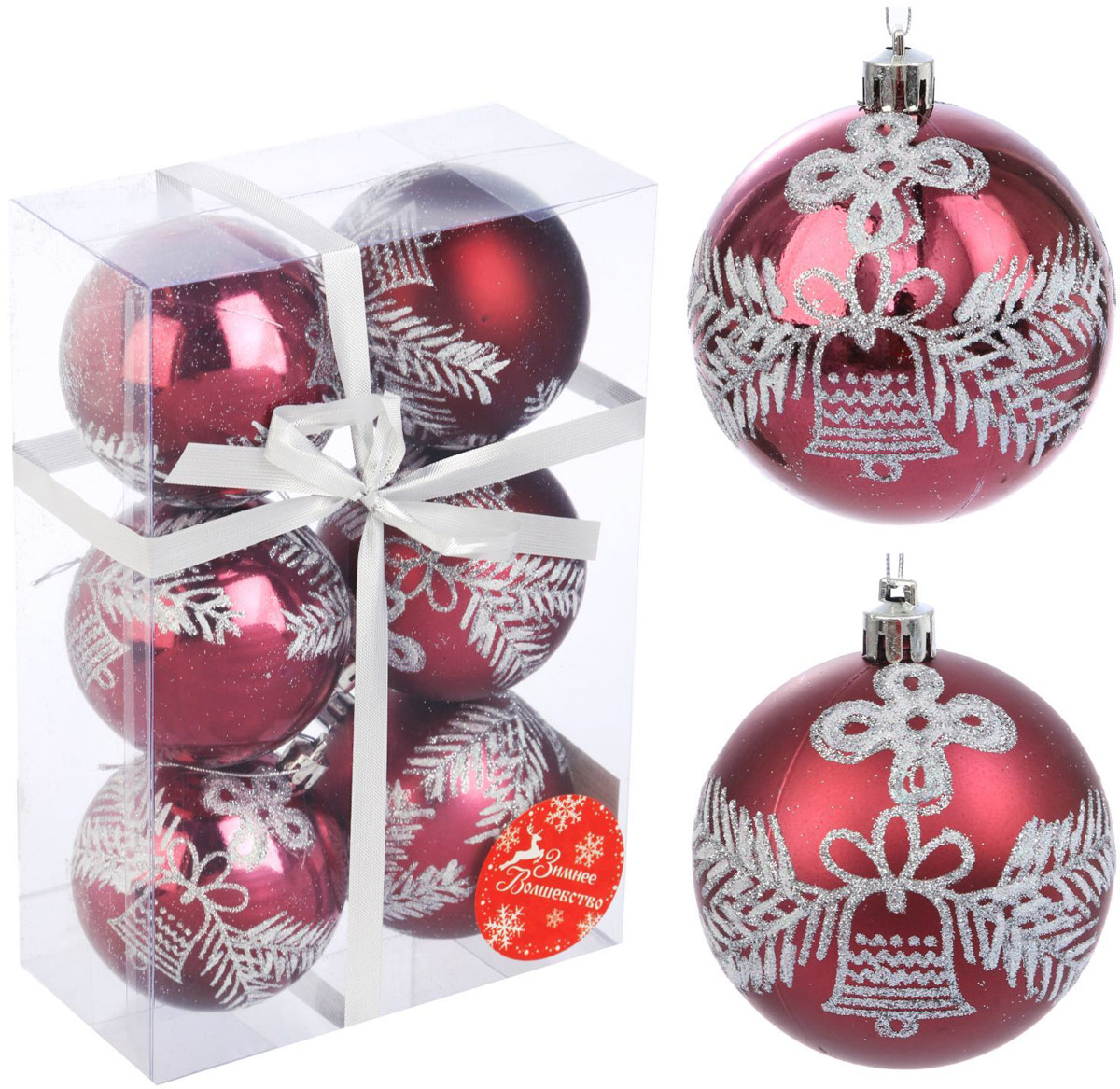 Набор новогодних подвесных украшений Sima-land Колокольчик, цвет: бордовый, диаметр 7 см, 6 шт2122947