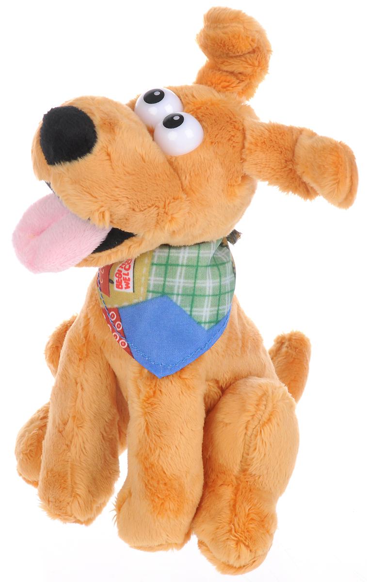 Lapa House Мягкая игрушка Пес цвет коричневый 18 см