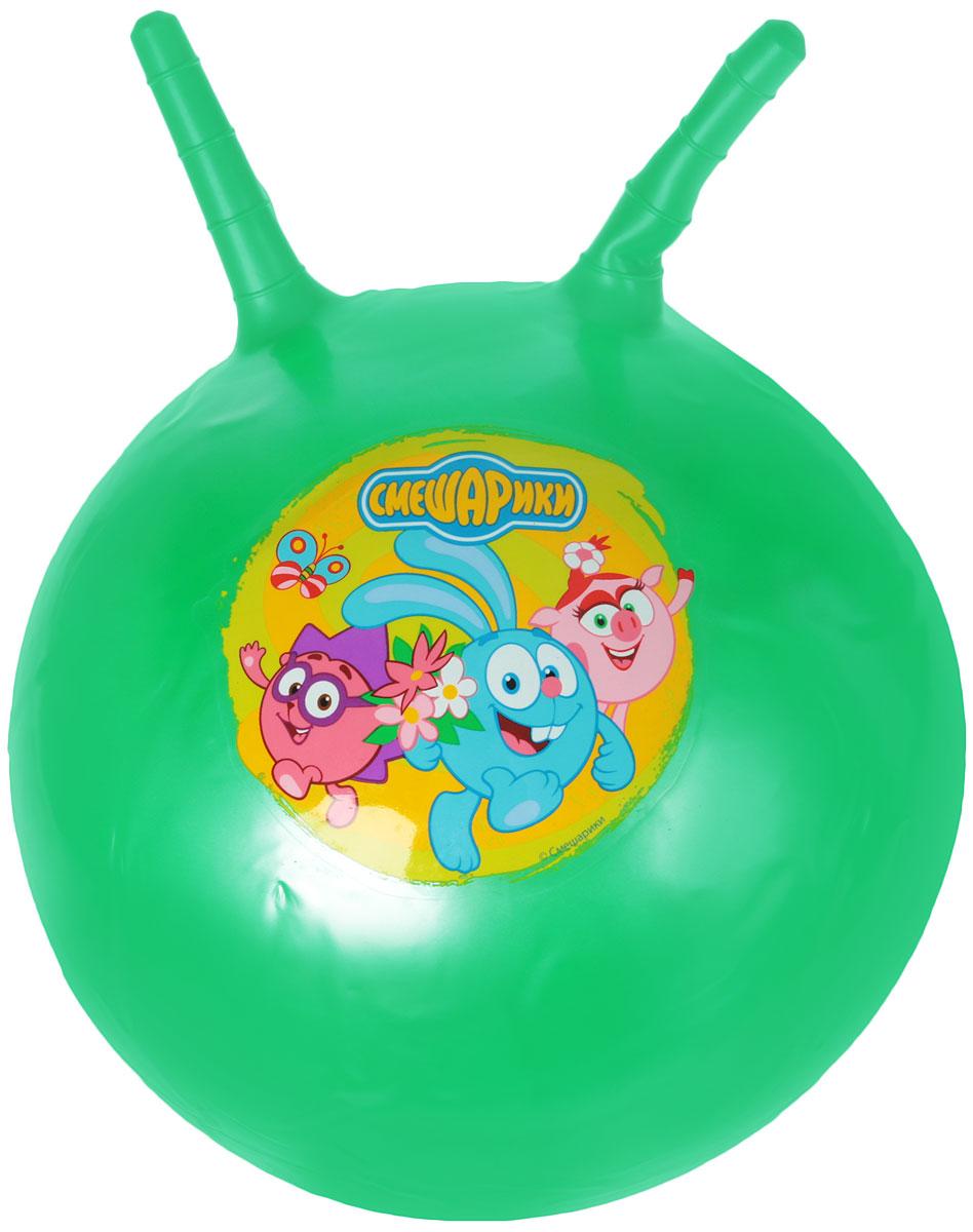 Играем вместе Мяч-прыгунок Смешарики с рожками цвет зеленый 45 см играем вместе мяч русалочка 33 см играем вместе