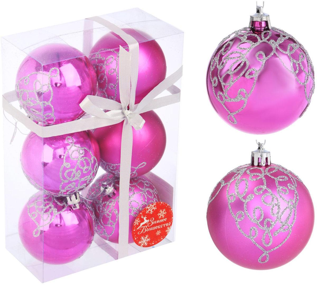 Набор новогодних подвесных украшений Sima-land Кружева, цвет: малиновый, диаметр 7 см, 6 шт2122952