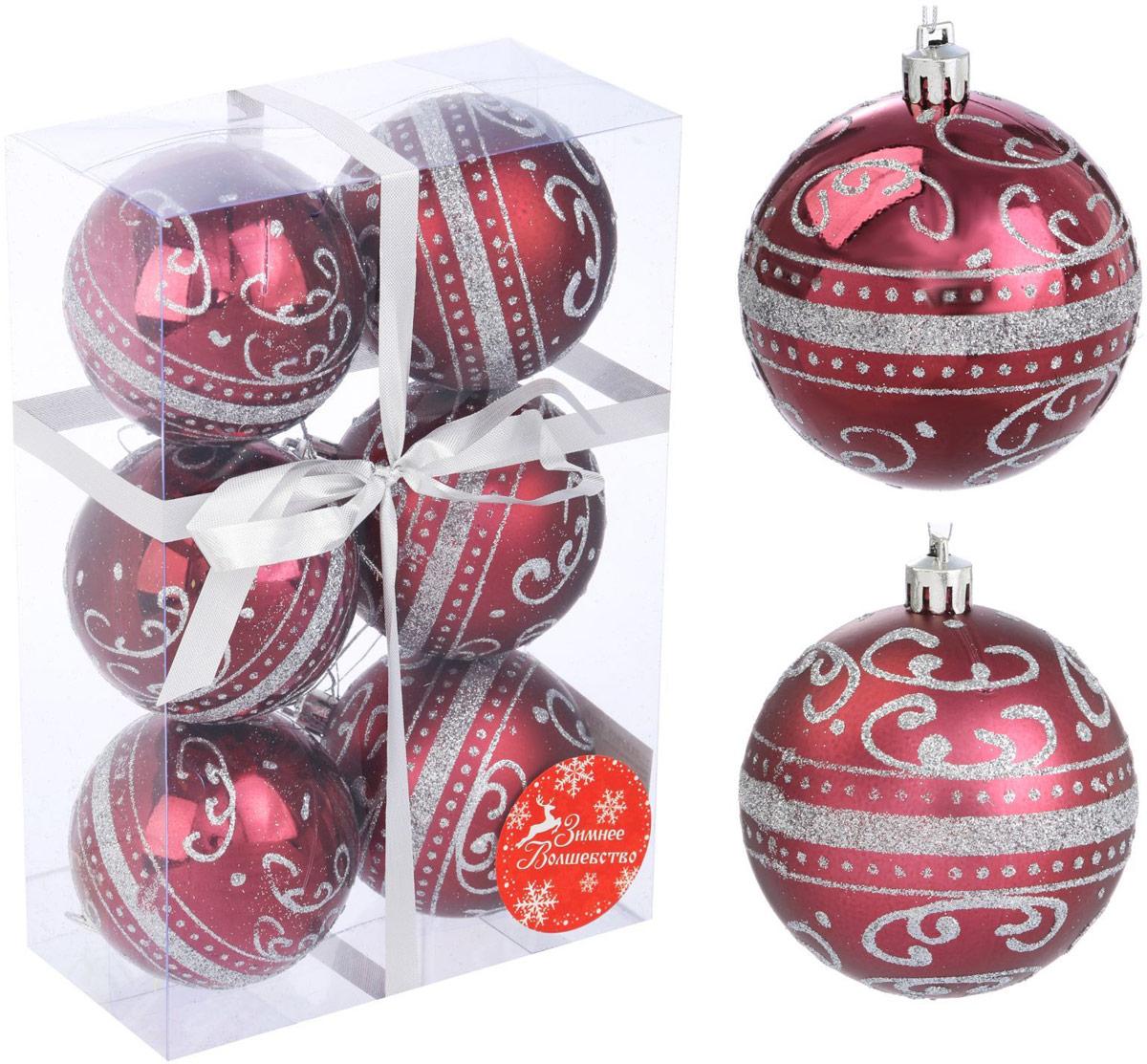 Набор новогодних подвесных украшений Sima-land Метель, цвет: бордовый, диаметр 7 см, 6 шт2122945