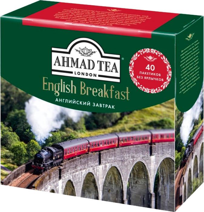 Ahmad Tea Классический черный чай в пакетиках, 40 шт1583LYСекрет обаяния классического черного чая Ahmad Tea - в характерном терпком послевкусии, в глубоком, обволакивающем аромате и насыщенном настое. Чашка свежезаваренного чая - как возвращение домой, с каждым глотком погружает в атмосферу умиротворения и счастья.Заваривать 3 - 5 минут, температура воды 100°С.Уважаемые клиенты! Обращаем ваше внимание на то, что упаковка может иметь несколько видов дизайна. Поставка осуществляется в зависимости от наличия на складе.Всё о чае: сорта, факты, советы по выбору и употреблению. Статья OZON Гид
