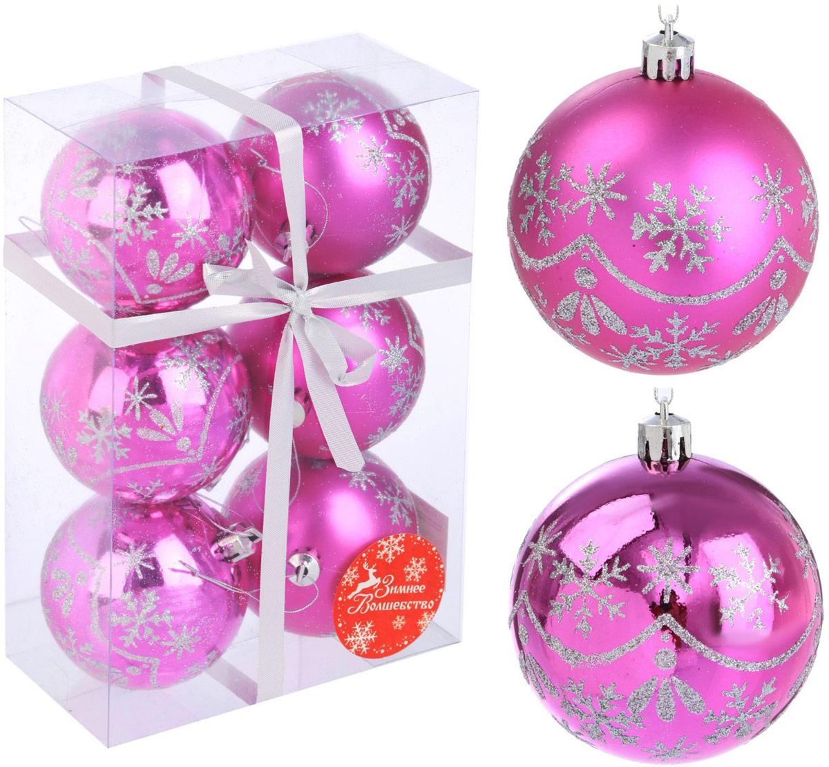 Набор новогодних подвесных украшений Sima-land Хоровод, цвет: малиновый, диаметр 7 см, 6 шт2122961