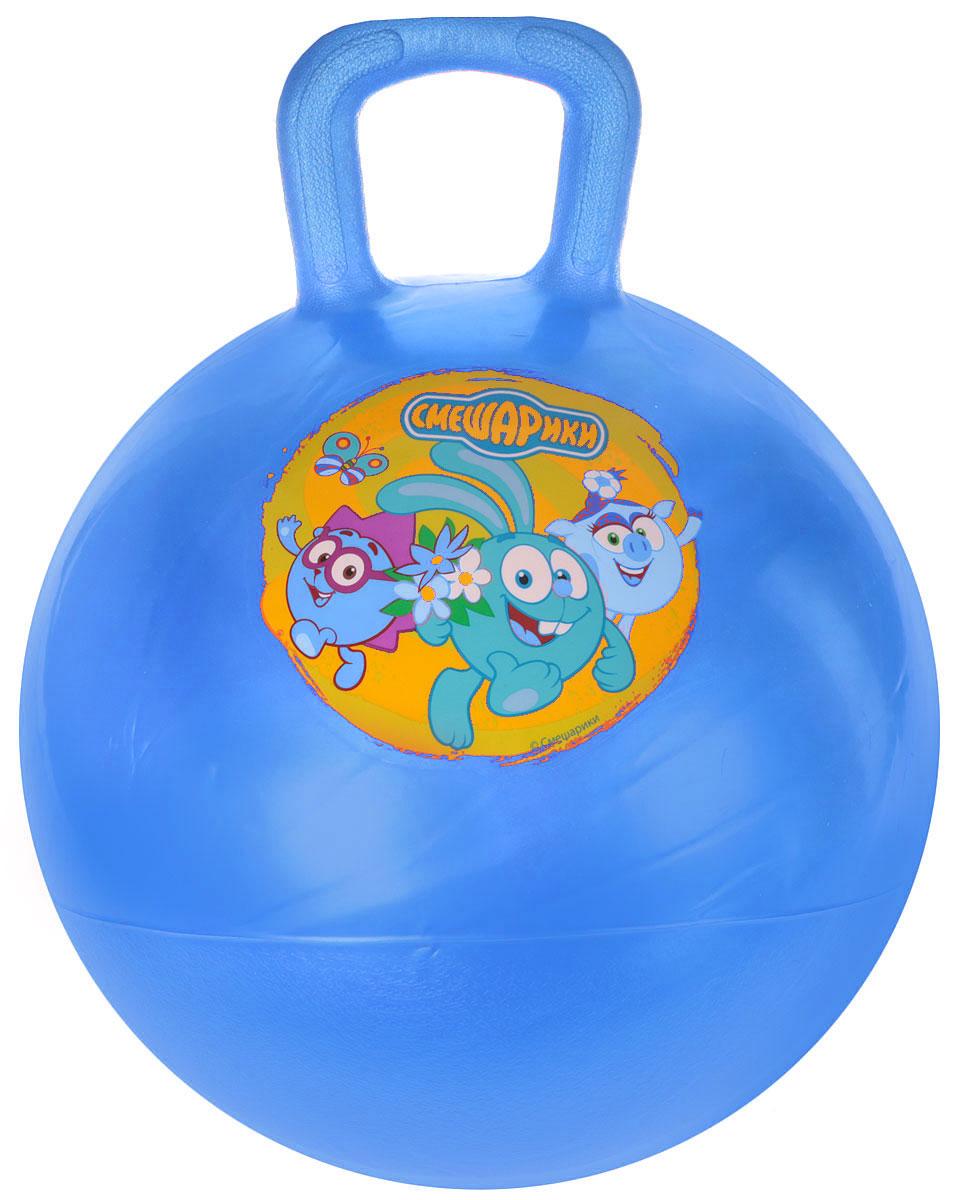 Играем вместе Мяч-прыгунок Смешарики с ручкой цвет синий 45 см играем вместе мяч русалочка 33 см играем вместе