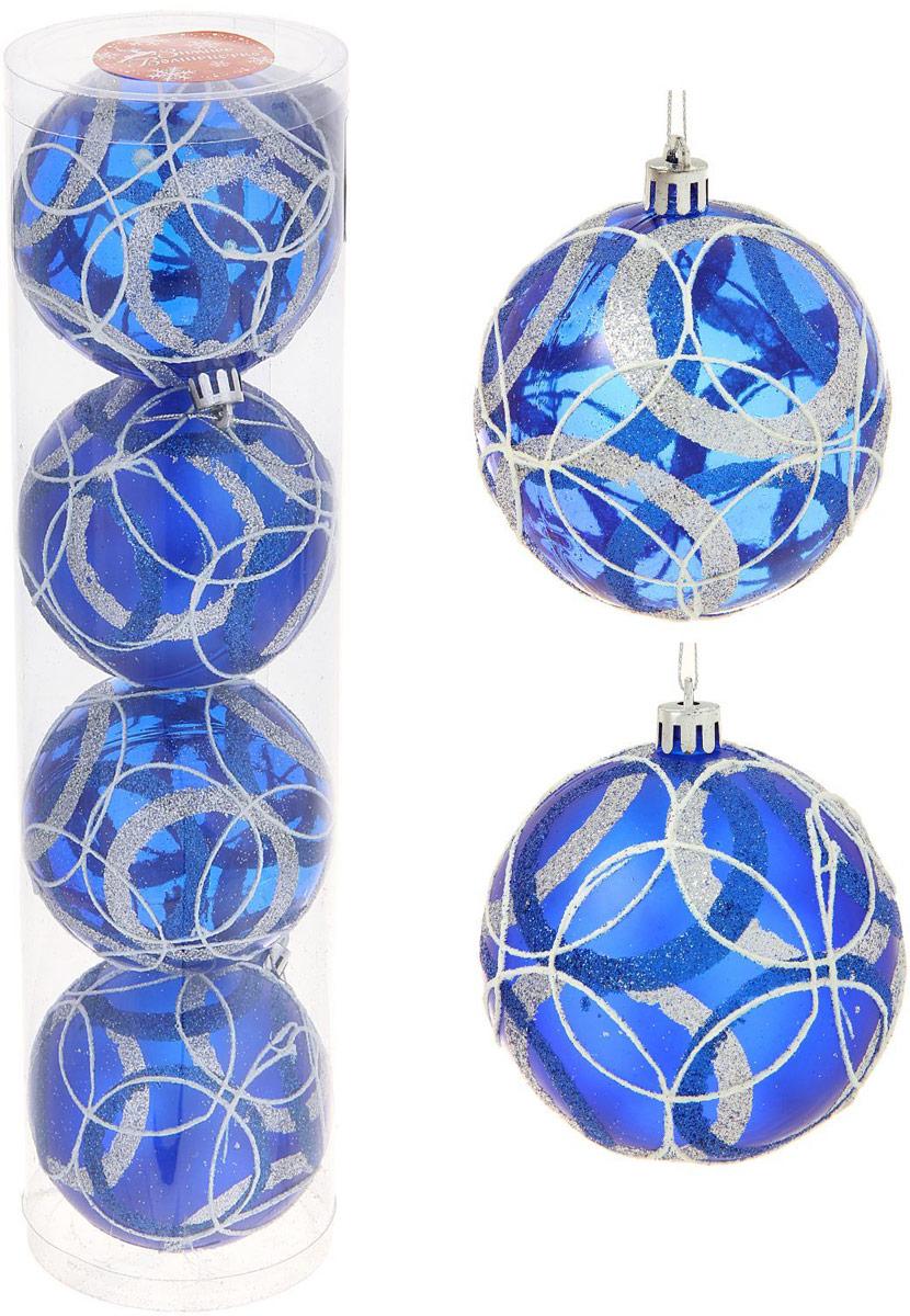 Набор новогодних подвесных украшений Sima-land Круги, цвет: прозрачный, синий, диаметр 8 см, 4 шт1009512