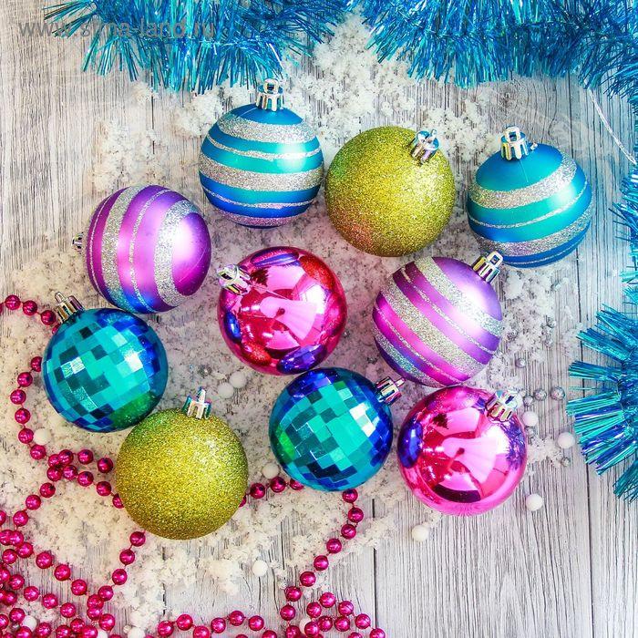 Набор новогодних подвесных украшений Sima-land Бусы, цвет: мультиколор, 40 х 11,5 х 6 см, 12 шт2187025