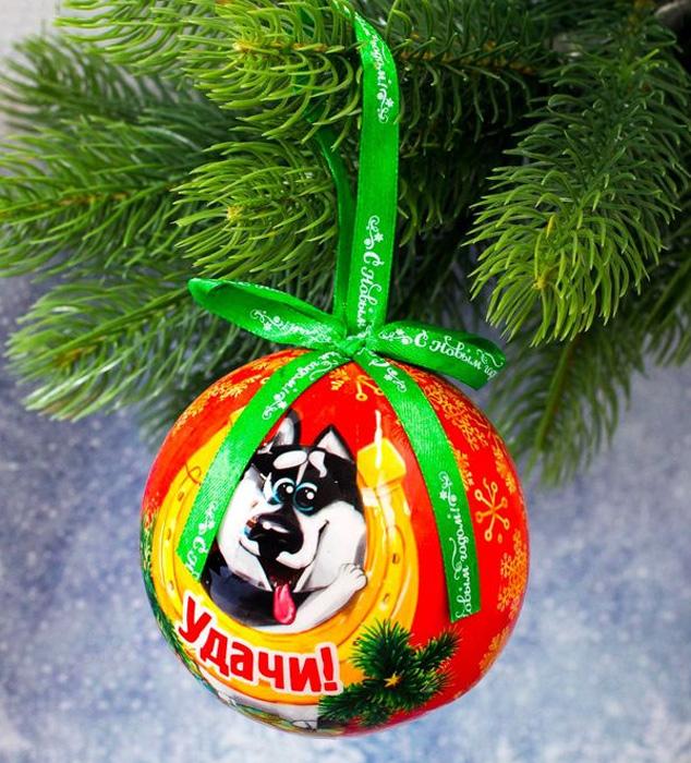 Украшение новогоднее подвесное Sima-land С Новым годом, диаметр 10 см новогоднее подвесное украшение sima land шар с новым годом диаметр 8 см 1071908