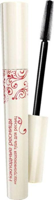 Art-Visage Надстраивающая тушь для ресниц Накладные ресницы, 11 мл christina fitzgerald лак для ногтей jessica
