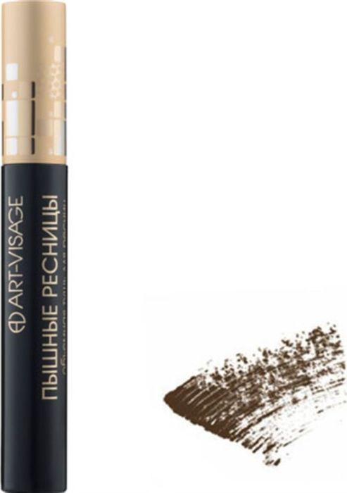 Art-Visage Объемная тушь для ресниц влагоустойчивая Пышные ресницы, темно-коричневая, 10 мл тушь для ресниц artdeco art couture lash designer