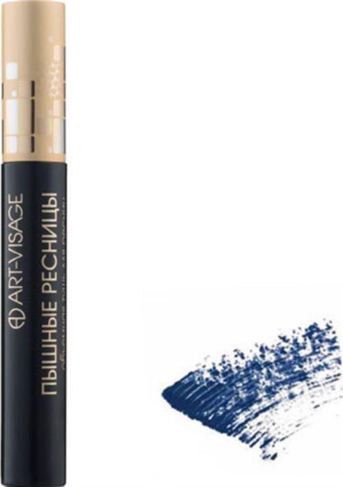 Art-Visage Объемная тушь для ресниц влагоустойчивая Пышные ресницы, синяя, 10 мл тушь для ресниц artdeco art couture lash designer